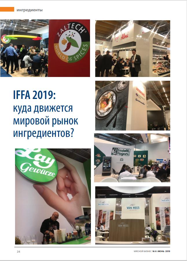 IFFA 1